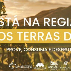 Câmaras Municipais Apoiam A Promoção De 'Vinhos Terras De Sicó'